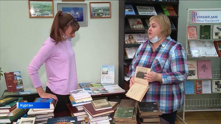 В Курганской областной библиотеке оцифровывают старинные издания