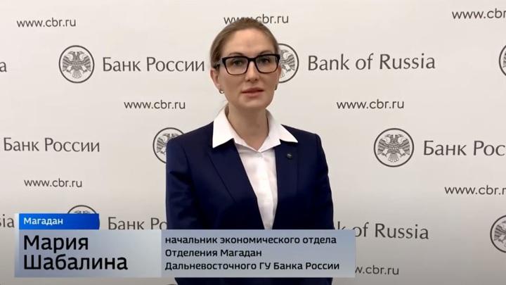 """В Магаданской области пройдет творческий конкурс на тему: """"Инфляция: почему растут цены"""""""