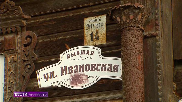 """Таруса покинула """"обезличенный исторический ландшафт"""""""