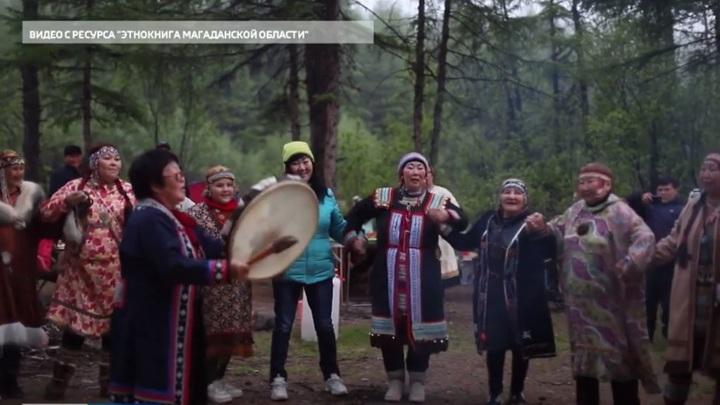 Первую интерактивную ЭТНОкнигу готовят в Магаданской области
