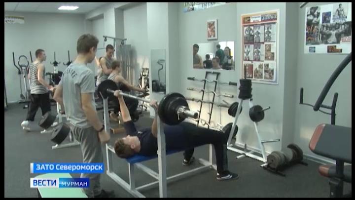 Спортивные объекты Североморского кадетского корпуса модернизировали