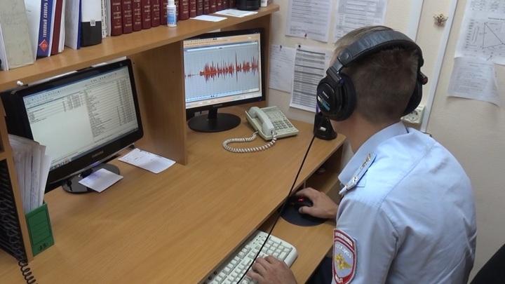 """Злоумышленники сообщили о """"минировании"""" школ в четырех районах Чукотки"""