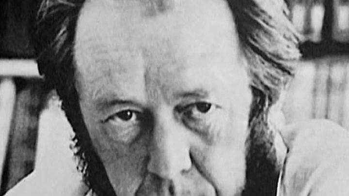 """45 лет назад Александр Солженицын закончил """"Архипелаг ГУЛАГ"""""""