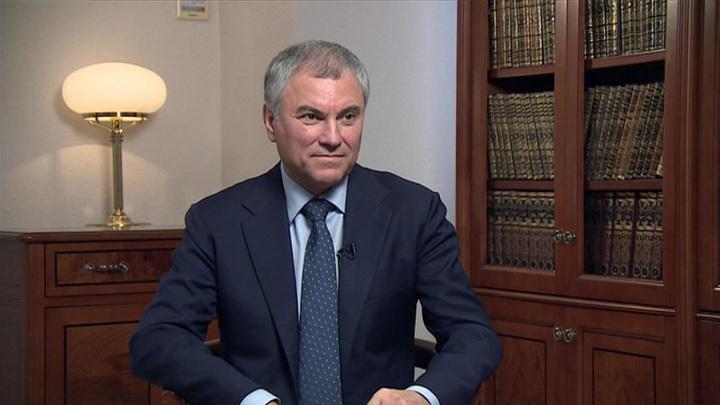 Володин не видел, чтобы Путин посещал дворец в Геленджике