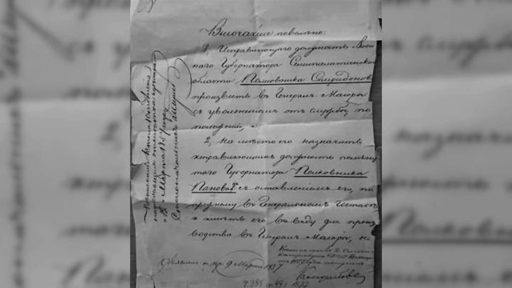 Из военного архива в Москве едва не вынесли уникальный документ