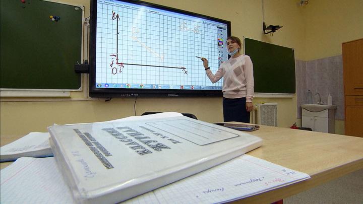 Москва отказалась от ряда антиковидных запретов