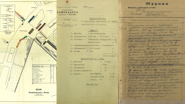 Минобороны обнародовало документы об уникальном параде 7 ноября 1941 года