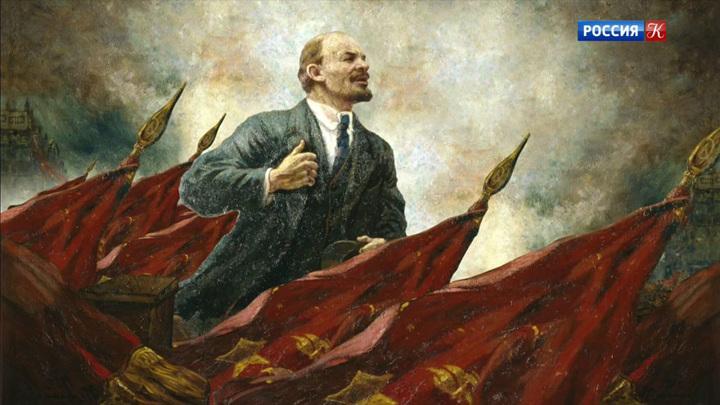 К 150-летию Ленина Исторический музей открыл новую виртуальную выставку