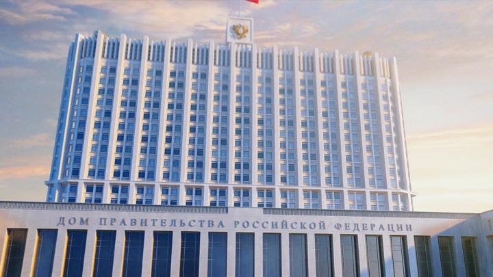 Российский кабмин признал США и Чехию недружественными странами