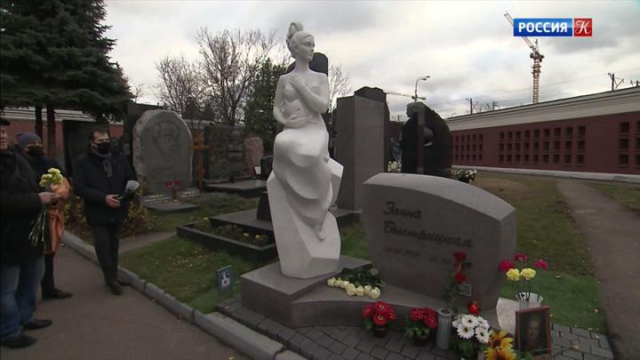 Памятник Элине Быстрицкой открыли на Новодевичьем кладбище