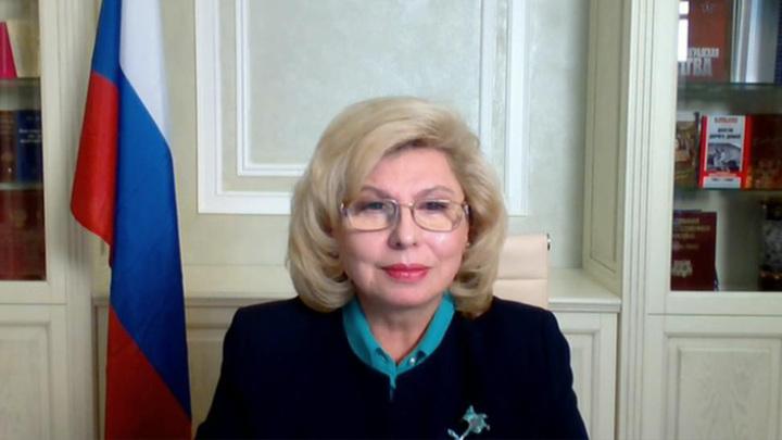 Москалькова надеется, что новый президент США освободит заключенных россиян