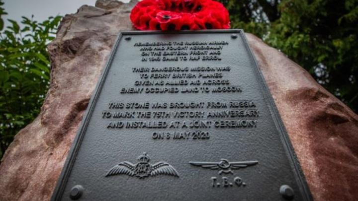 Памятник петрозаводского скульптора установили в Шотландии