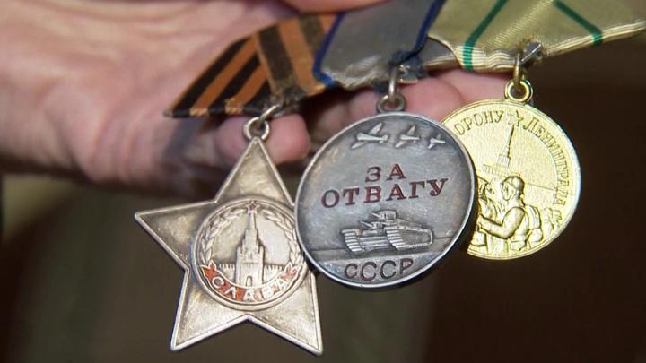 Госдума решила запретить уравнивать СССР и Германию во Второй мировой войне