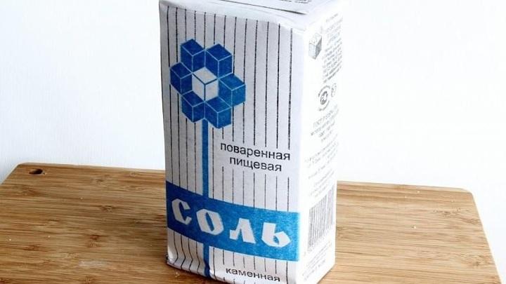 Жителю Крыма прислали пищевую соль вместо смартфона
