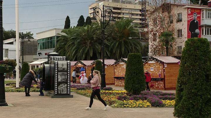 Рождественские ярмарки в Сочи проведут с соблюдением антиковидных требований