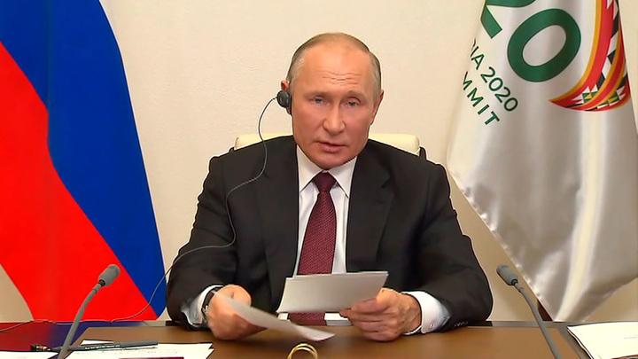 Путин оценил масштаб проблем-2020