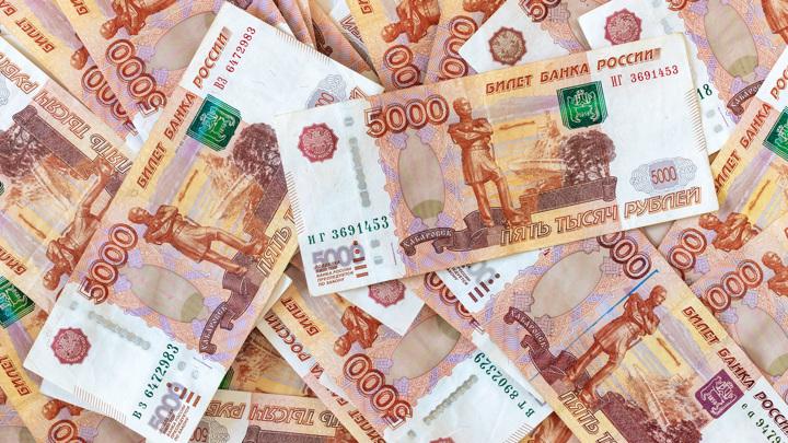 Эксперт рассказал, когда укрепится рубль