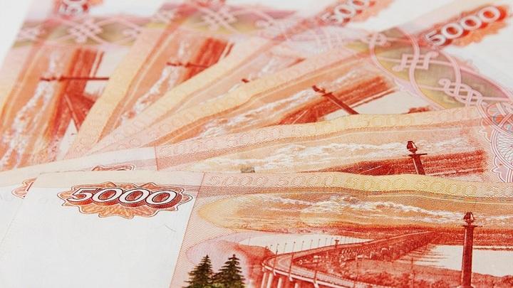 В Костроме изобретательный фальшивомонетчик осужден на три года