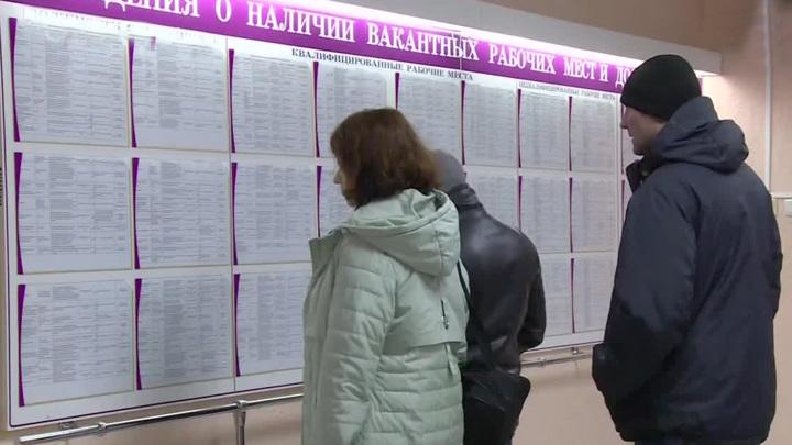 Из-за пандемии в 2020 году сильно пострадал рынок труда Москвы