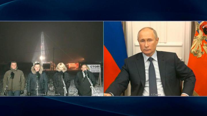 Путин взял на личный контроль ситуацию в Усолье-Сибирском