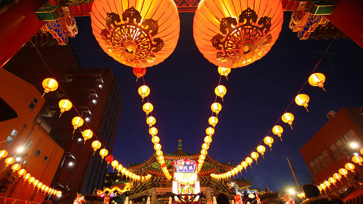Японскую императорскую семью оставили без новогодних мероприятий