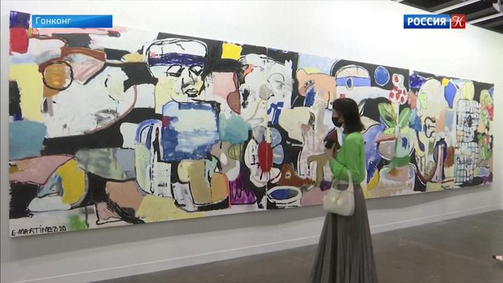 Ярмарка искусства «Арт-Базель» в этом году прошла онлайн
