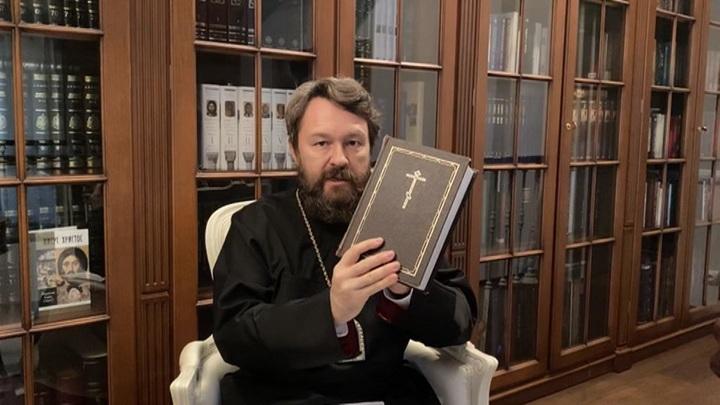 Митрополит Иларион дал совет по экзорцизму