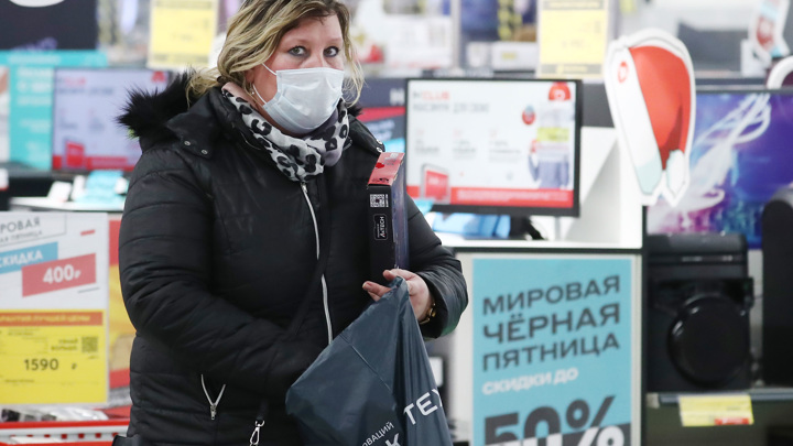 """В России подводят итоги """"черной пятницы"""""""