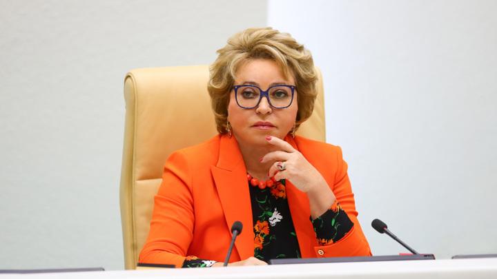 Матвиенко посоветовала провести отпуск в России