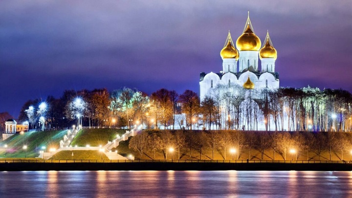 Ярославль принял участие в Международной российско-германской конференции