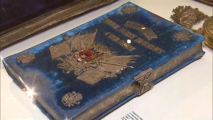 Тайны и артефакты Госархива: в Москве открылась уникальная выставка