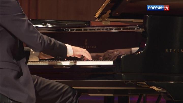 В Большом зале консерватории прозвучал концерт памяти Сергея Доренского