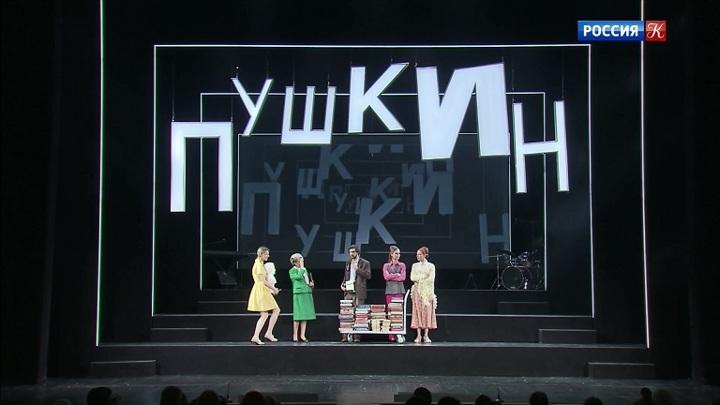 В Театре Пушкина представили спектакль по повести Сергея Довлатова