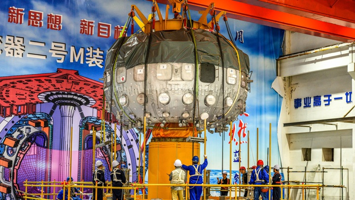 Физики окрестили реактор искусственным солнцем.