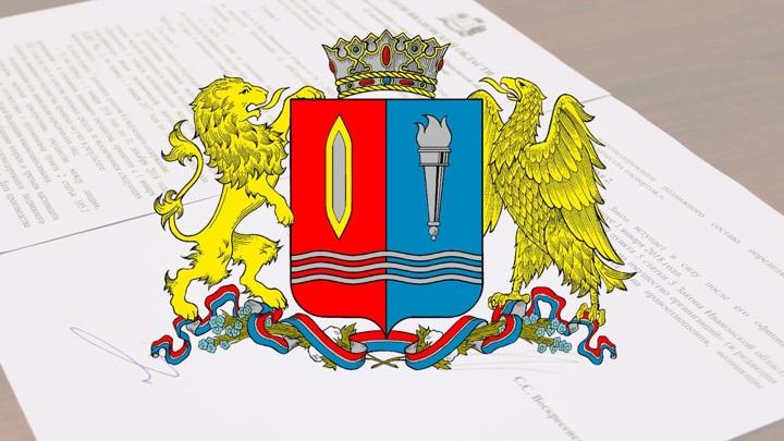 В Ивановской области вводят новые антиковидные регламенты
