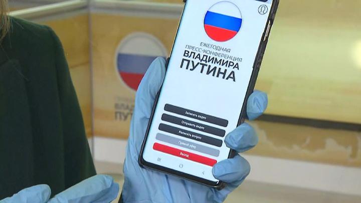 30 июня пройдет прямая линия Владимира Путина