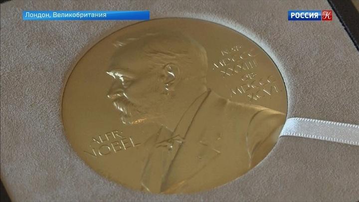 Лауреаты Нобелевской премии получили награду по месту жительства