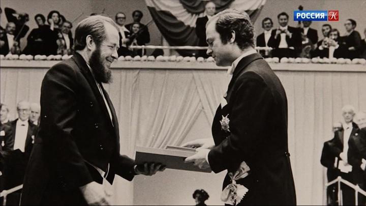 «За нравственную силу». Путь Александра Солженицына к получению Нобелевской премии