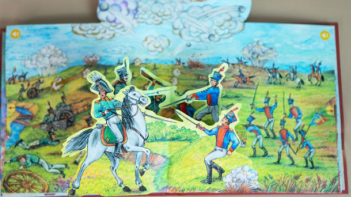 Нижегородская областная детская библиотека получит полисенсорные книги