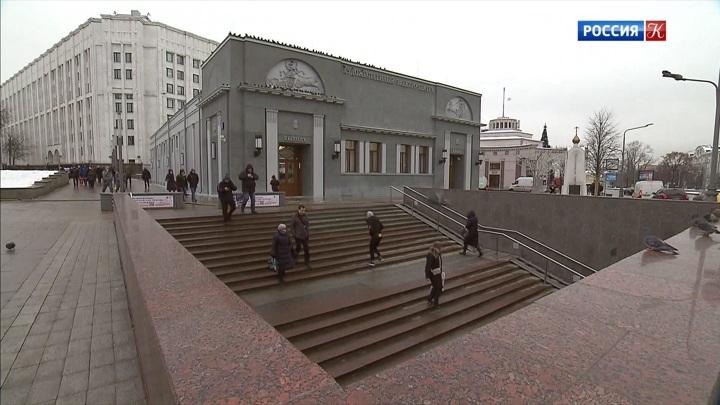 В Москве отреставрировали кинотеатр «Художественный»