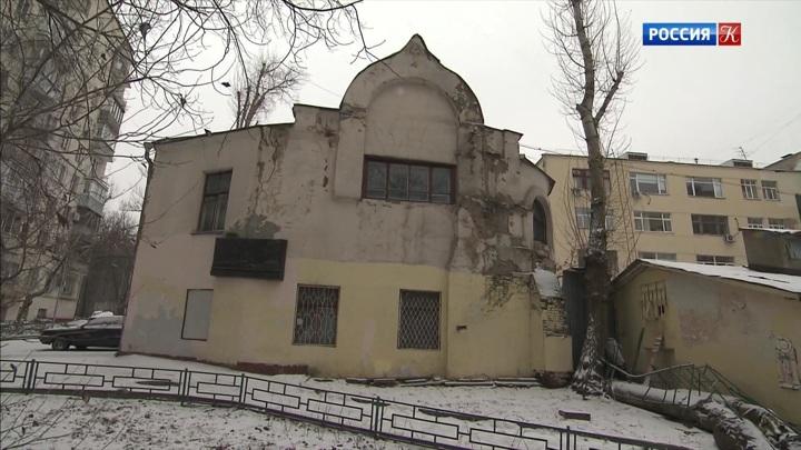 Новый собственник дома-мастерской Исаака Левитана в Москве рассказал о своих планах