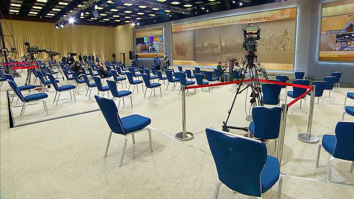 Не упустить ни одной детали: подготовка к пресс-конференции Путина