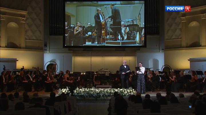 Российский национальный оркестр отметил 30-летие