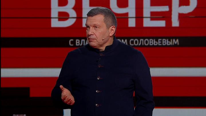 МИД Латвии запретил Владимиру Соловьеву въезд в страну