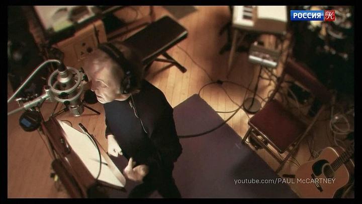 Пол Маккартни представил новый альбом