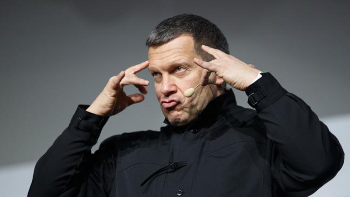 МИД Латвии объявил Владимира Соловьева персона нон-грата в стране