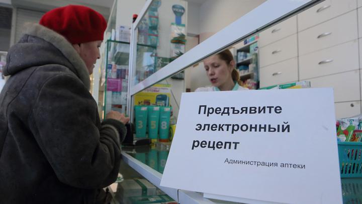 Электронные рецепты на лекарства начали принимать в аптеках Москвы