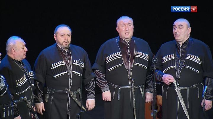 Ансамбль грузинского многоголосья «Акапелла Сакартвело» выступил в Москве