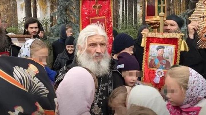 Схимонах Сергий помещён в СИЗО-7 управления ФСИН Москвы