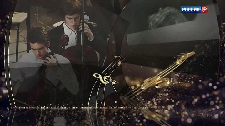В 2021 году пройдет Телевизионный марафон юношеских оркестров мира